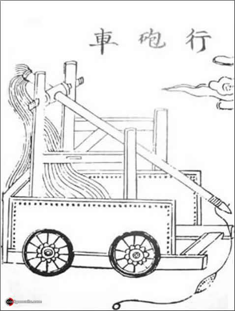 Carro de catapulta móvil chino antiguo