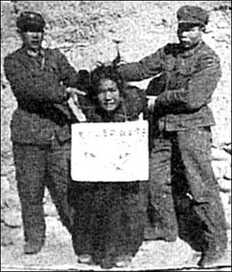 Ocupación china en Tibet (1950)