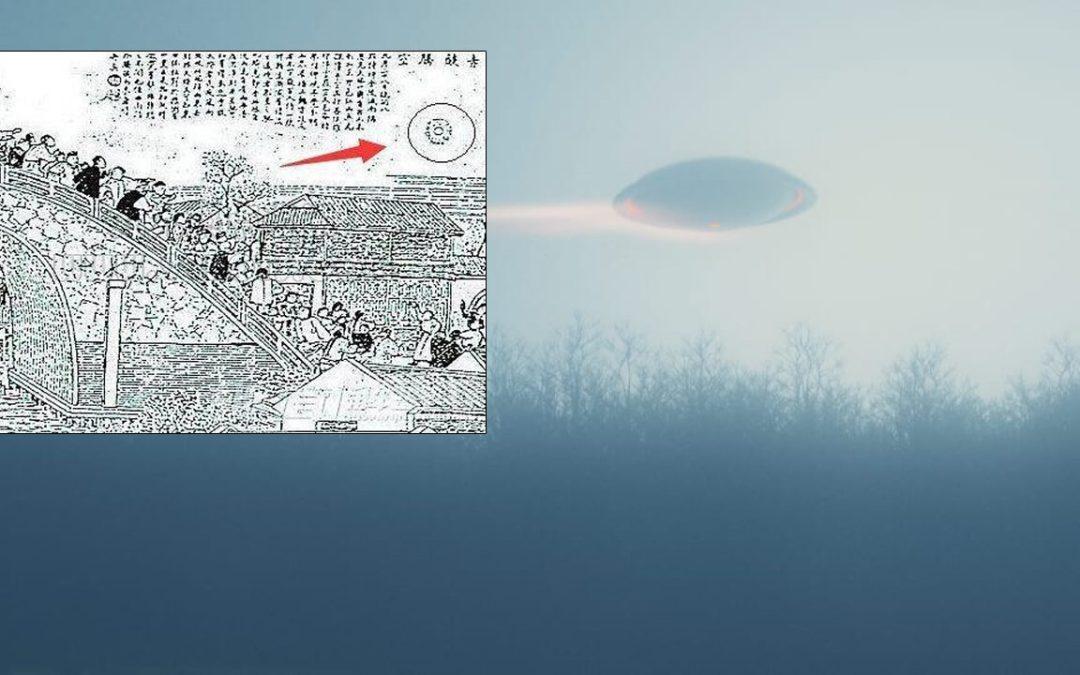 Un OVNI observado y dibujado en la antigua China (VIDEO)