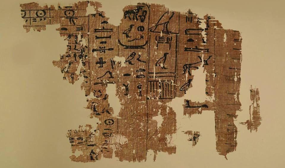 Uno de los papiros del antiguo libro de registro, que documentó la construcción de la Gran Pirámide de Giza