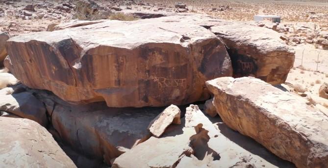 Este sitio ha sido identificado como ese mismo templo con representaciones de terneros en su costado